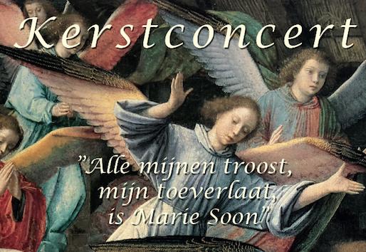 Poster Kerstconcerten 2018